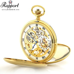 【今ならポイント最大25.5倍】 ラポート 懐中時計 スモールセコンド スケルトン ダブルハンターケース イギリス製 手巻き PW44 ゴールド 時計