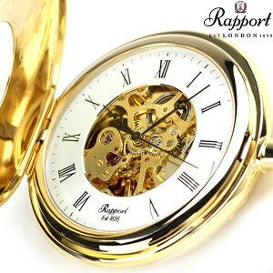 【今ならポイント最大34.5倍】 ラポート 懐中時計 手巻き デミハンター オープンハート PW56 Rapport ポケットウォッチ ホワイト×ゴールド