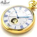 ラポート 懐中時計 オープンハート オープンフェイス イギリス製 手巻き PW76 Rapport ゴールド 時計