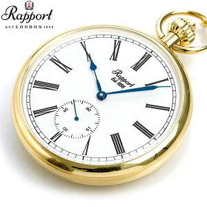 【今ならポイント最大25.5倍】 ラポート 懐中時計 スモールセコンド オープンフェイス イギリス製 手巻き PW94 Rapport ゴールド 時計