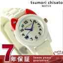 tsumori chisato ツモリチサト レディース 腕時計 レインボー カラーズ スモール NTAJ001