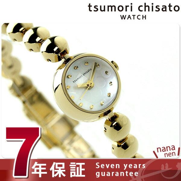 tsumori chisato ツモリチサト レディース 腕時計 ハッピーメタルボール NTAW001 時計