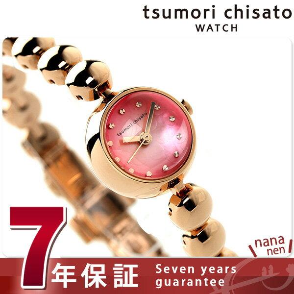 tsumori chisato ツモリチサト レディース 腕時計 ハッピーメタルボール NTAW002 時計
