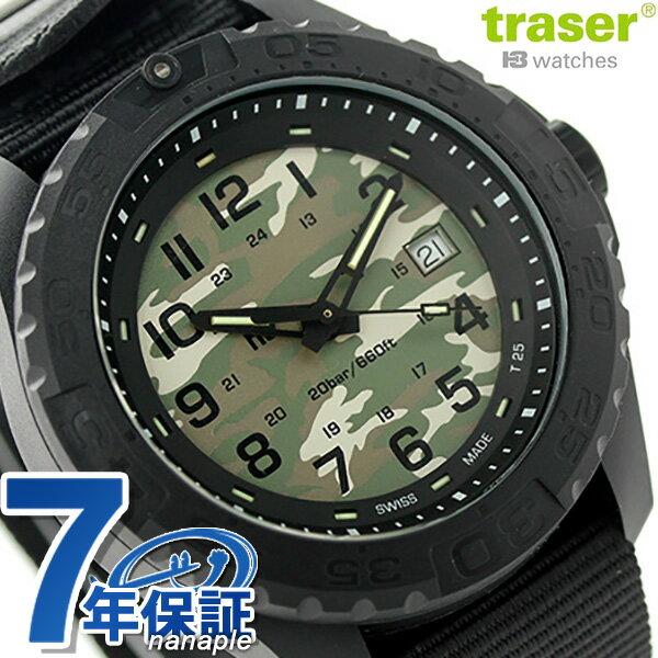 店内ポイント最大43倍!26日1時59分まで! トレーサー アウトドア パイオニア カモ 日本限定モデル Outdoor Pioneer Camo traser メンズ 腕時計 カモフラージュ×ブラック 時計