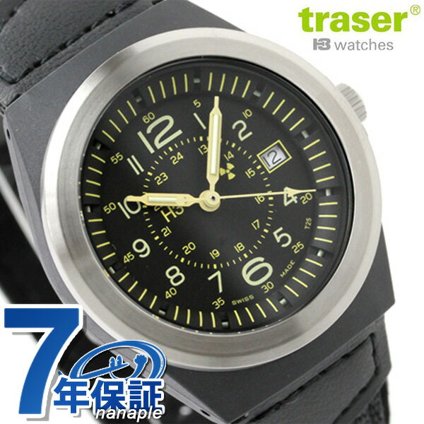 店内ポイント最大43倍!26日1時59分まで! トレーサー 腕時計 タイプ3 パイロット デイト 日本限定モデル ブラック traser P5900.506.K3.11 時計