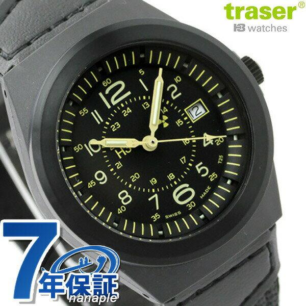 店内ポイント最大43倍!26日1時59分まで! トレーサー 腕時計 タイプ3 パイロット デイト 日本限定モデル オールブラック traser P5900.516.K3.11 時計