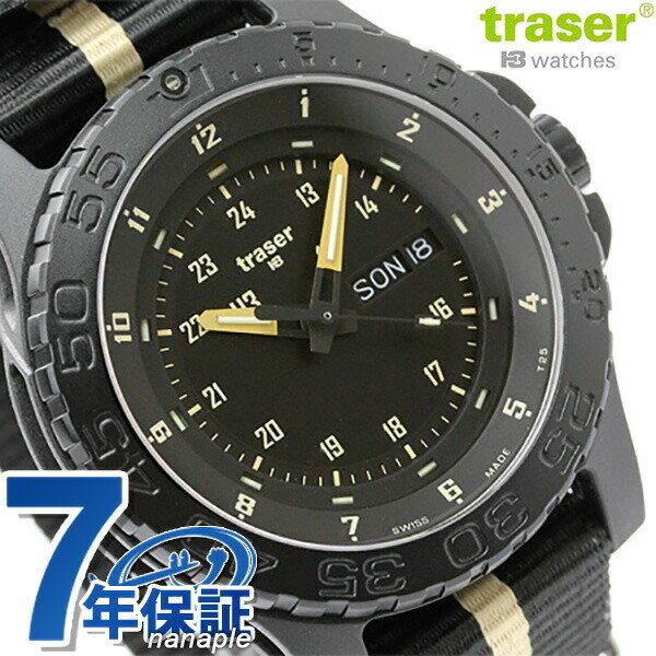 店内ポイント最大43倍!26日1時59分まで! トレーサー 腕時計 MIL-G Sand デイト オールブラック×サンド traser P6600.2AAI.L3.01 時計