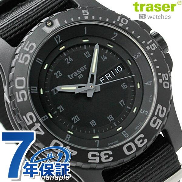 店内ポイント最大43倍!26日1時59分まで! トレーサー タイプ6 MIL-G シェイド NATOタイプ 腕時計 P6600.41I.C3.01 traser ブラック クオーツ 時計