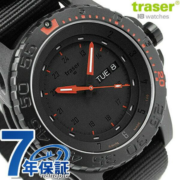 店内ポイント最大43倍!26日1時59分まで! トレーサー タイプ6 MIL-G レッド・コンバット NATOベルト P6600 RED COMBAT traser メンズ 腕時計 オールブラック×レッド 時計