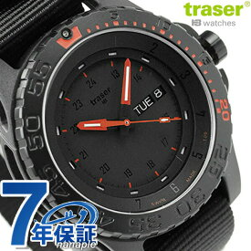 【今なら10%割引クーポン!25日23時59分まで】 トレーサー タイプ6 MIL-G レッド・コンバット NATOベルト P6600 RED COMBAT traser メンズ 腕時計 オールブラック×レッド 時計【あす楽対応】