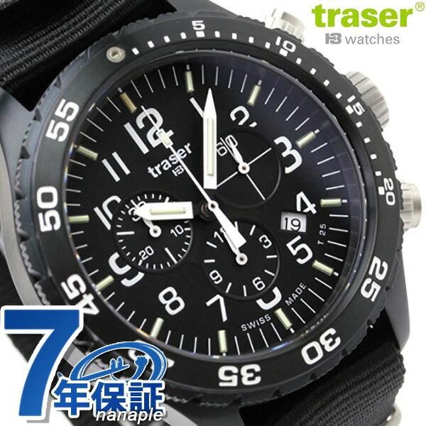 店内ポイント最大43倍!26日1時59分まで! トレーサー 腕時計 Officer Chrono Pro クロノグラフ オールブラック traser P6704.4A3.I2.01 時計