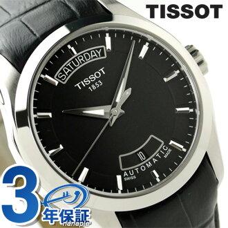 Tissot T- trend Kucu Rie automatic T035 .407.16.051.00 TISSOT watch black