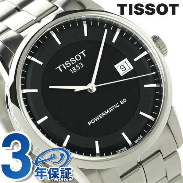 ティソ ラグジュアリー パワーマティック 80 メンズ T086.407.11.051.00 TISSOT 腕時計 ブラック 時計【あす楽対応】