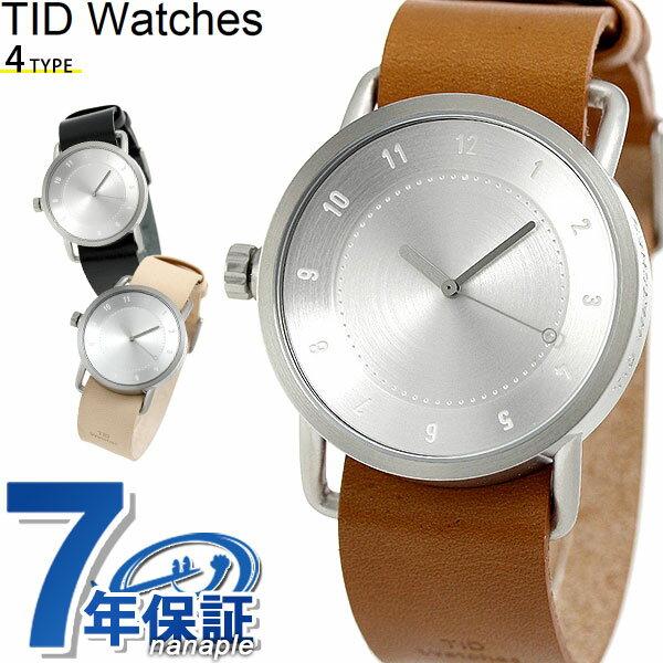 【当店なら!さらにポイント+4倍!30日23時59分まで】TID watches 時計 No.1 レザーベルト 40mm TID01-SV 選べるモデル 腕時計