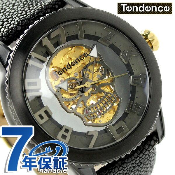 テンデンス ドーム スケルトン 限定モデル 自動巻き TY049001S TENDENCE 腕時計 時計