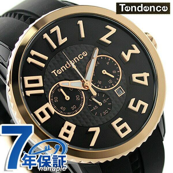 テンデンス ガリバー 47 クロノグラフ クオーツ 腕時計 TY460013 TENDENCE ブラック×ピンクゴールド 時計