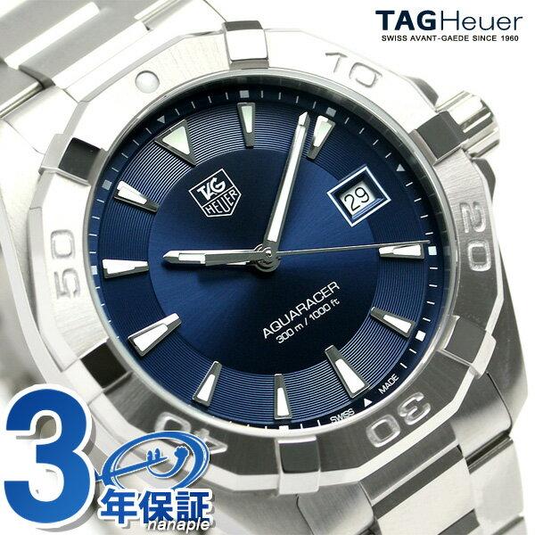 タグホイヤー アクアレーサー 300M クオーツ 腕時計 WAY1112.BA0928 TAG Heuer ブルー 新品 時計