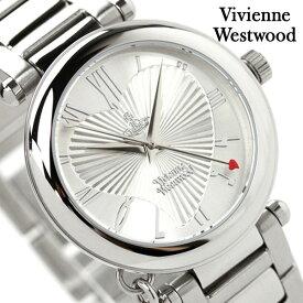 【1,000円割引クーポン!26日9時59分まで】 ヴィヴィアン・ウエストウッド 腕時計 レディース オーブ シルバー Vivienne Westwood VV006SL 時計【あす楽対応】
