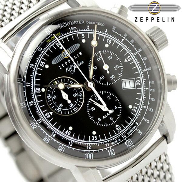 ツェッペリン Zeppelin 腕時計 Zeppelin号 誕生100周年 記念モデル Special Edition 100 Years Zeppelin ブラック 7680M-2 時計