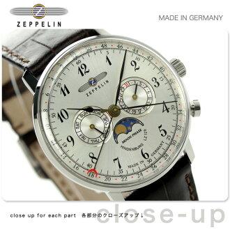 Zeppelin LZ129兴登堡月亮相人7036-1 Zeppelin手表石英银子×暗褐色