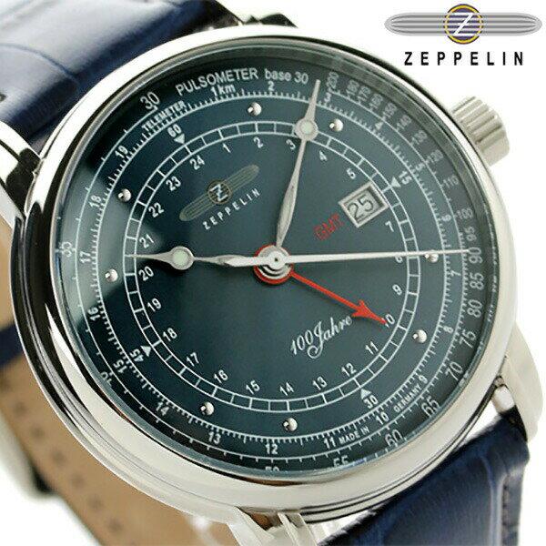 ツェッペリン 100周年記念モデル GMT メンズ 腕時計 7646-3 Zeppelin ネイビー 時計【あす楽対応】
