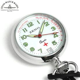 ZENO WATCH ゼノウォッチ 懐中時計 心拍計測 ZT-315RLQ-i2 ホワイト 時計
