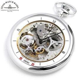 ゼノウォッチ ZENO WATCH 懐中時計 スケルトン スイス製 手巻き ZT-L213S-i2 シルバー 時計