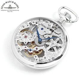ゼノウォッチ ZENO WATCH 懐中時計 スケルトン スイス製 手巻き ZT-TU-S-Klein シルバー 時計