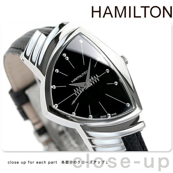 [1,000円割引クーポン!15日00時〜17日9時59分まで] ハミルトン ベンチュラ 腕時計 HAMILTON H24411732 メンズ 時計【あす楽対応】