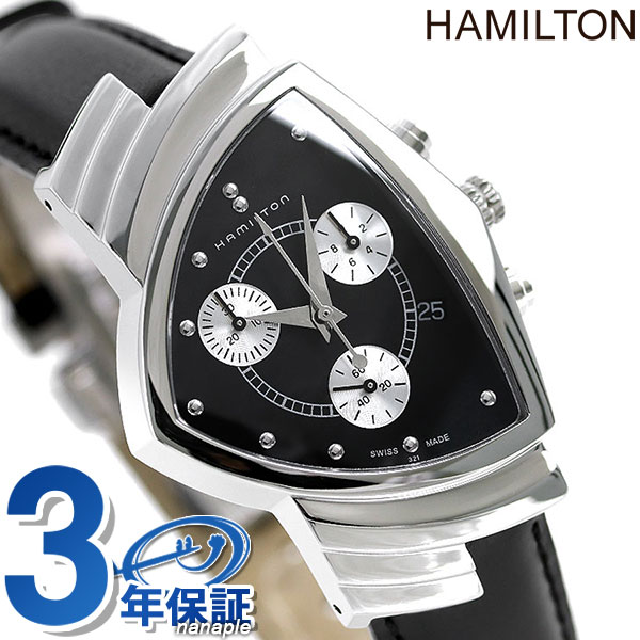 [1,000円割引クーポン!15日00時〜17日9時59分まで] ハミルトン ベンチュラ 腕時計 HAMILTON H24412732 時計【あす楽対応】