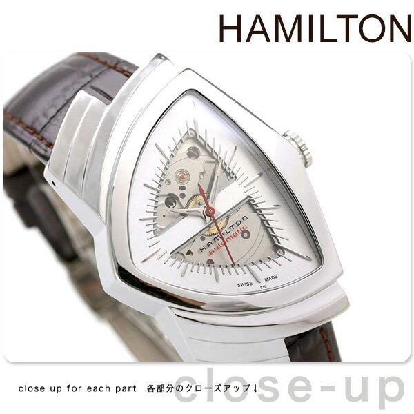 ハミルトン ベンチュラ 腕時計 HAMILTON H24515551 時計【あす楽対応】