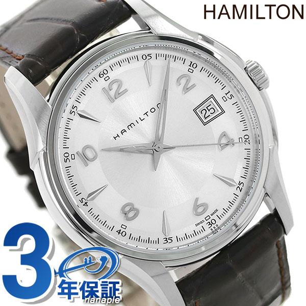 【エントリーだけでポイント4倍 27日9:59まで】 ハミルトン ジャズマスター 腕時計 HAMILTON H32411555 ジェント 時計