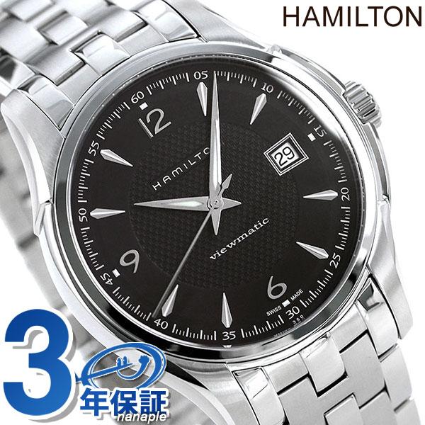ハミルトン ジャズマスター 腕時計 HAMILTON H32515135 時計