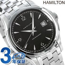 【今なら店内ポイント最大44倍】 ハミルトン ジャズマスター 腕時計 HAMILTON H32515135 時計【あす楽対応】