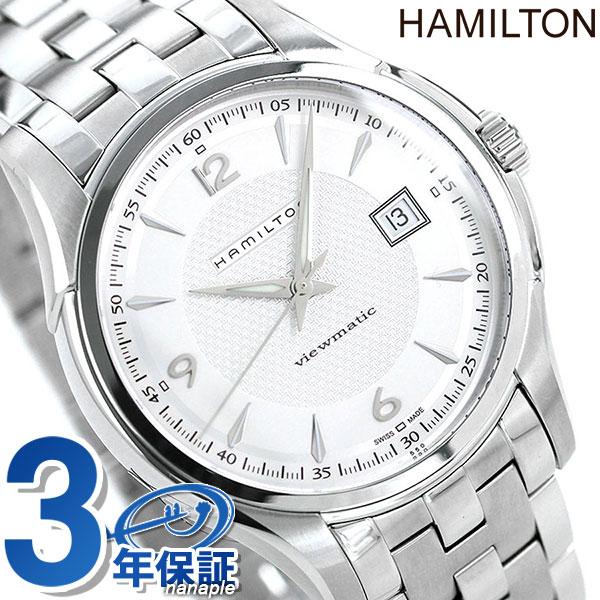【店内ポイント最大43倍 26日1時59分まで】 ハミルトン ジャズマスター 腕時計 HAMILTON H32515155 40MM 時計【あす楽対応】