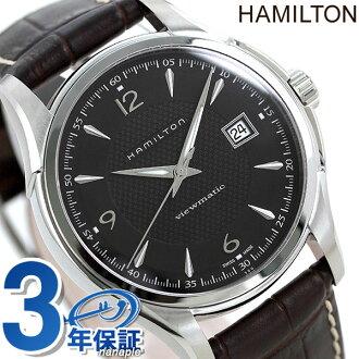 H32515535汉密尔顿HAMILTON jazumasutabyumachikku