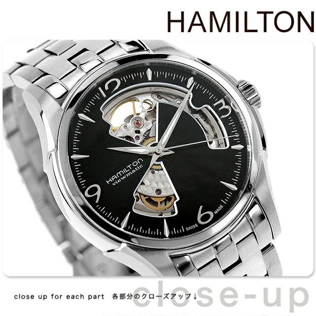 【エントリーでさらにポイント+4倍!26日1時59分まで】 ハミルトン ジャズマスター オープンハート メンズ 機械式 腕時計 H32565135 HAMILTON 時計【あす楽対応】