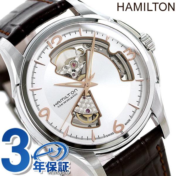 ハミルトン ジャズマスター オープンハート 腕時計 HAMILTON H32565555 時計【あす楽対応】
