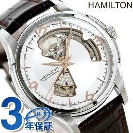 【今ならポイント最大28倍】 ハミルトン ジャズマスター オープンハート 腕時計 HAMILTON H32565555 時計【あす楽対応】