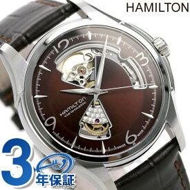 【今なら店内ポイント最大44倍】 ハミルトン ジャズマスター オープンハート 腕時計 HAMILTON H32565595 時計【あす楽対応】