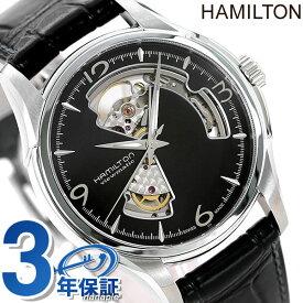 best website 8b73b 5c508 楽天市場】ハミルトン 腕時計(腕時計)の通販