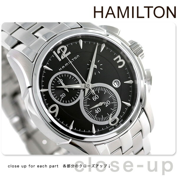 【1000円割引クーポン 16日20時〜】ハミルトン ジャズマスター 腕時計 HAMILTON H32612135 時計【あす楽対応】