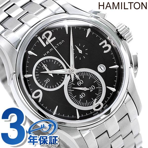 ハミルトン ジャズマスター 腕時計 HAMILTON H32612135 時計【あす楽対応】