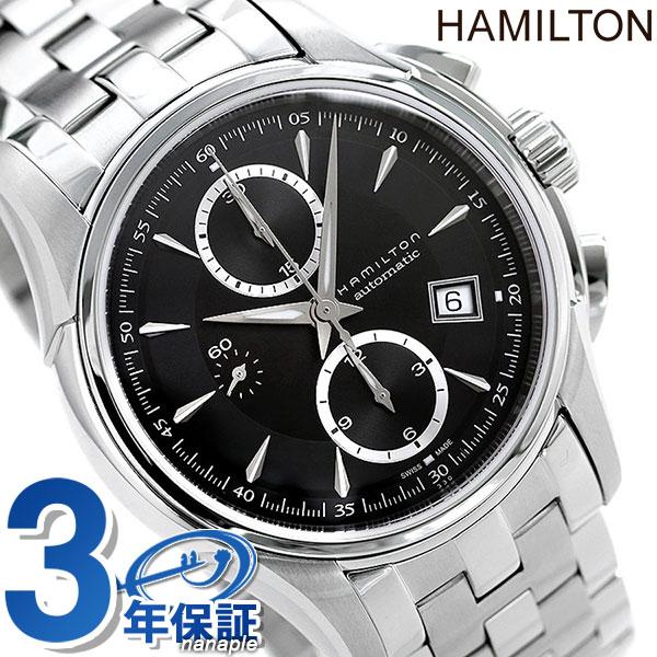 ハミルトン ジャズマスター 腕時計 HAMILTON H32616133 時計