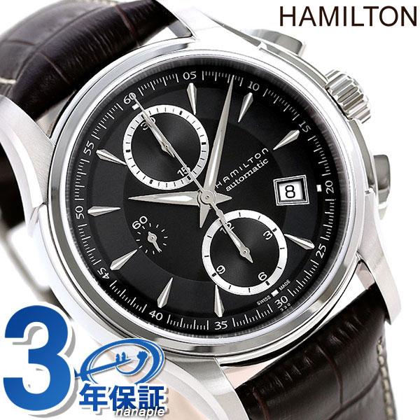 ハミルトン ジャズマスター 腕時計 HAMILTON H32616533 時計