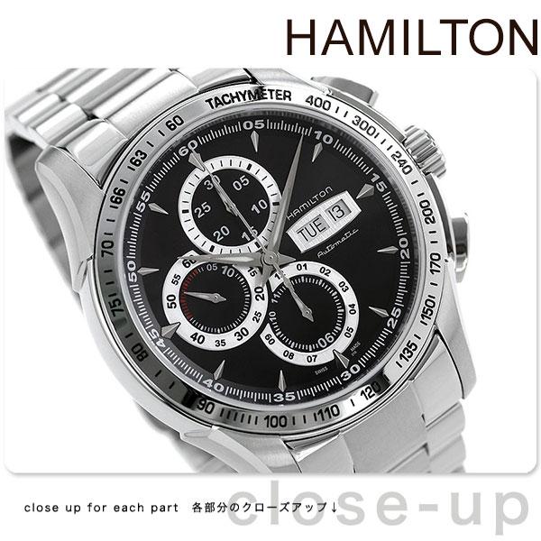 【エントリーだけでポイント10倍 27日9:59まで】 ハミルトン 腕時計 HAMILTON H32816131 ロード 時計