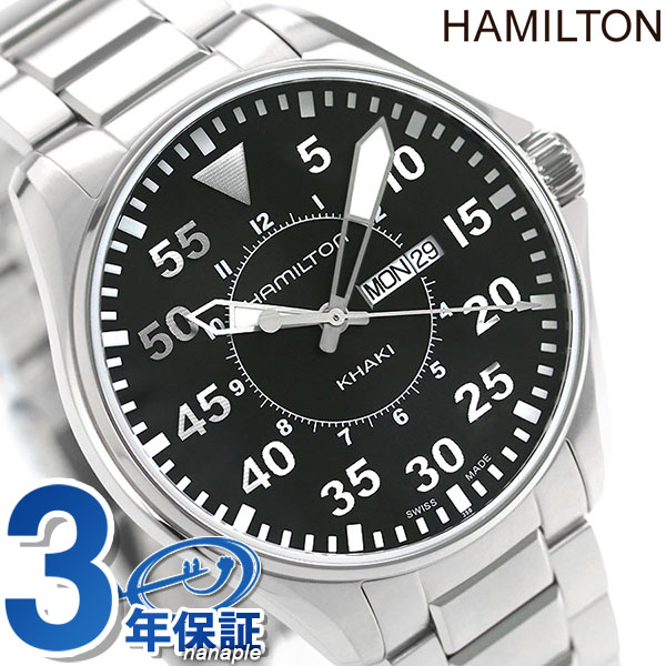 【エントリーだけでポイント4倍 27日9:59まで】 ハミルトン カーキ 腕時計 HAMILTON H64611135 パイロット 時計