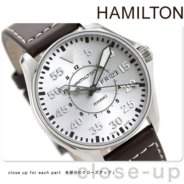 H64611555 ハミルトン HAMILTON カーキ パイロット【あす楽対応】