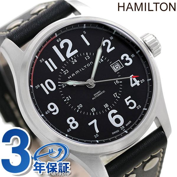 ハミルトン カーキ 腕時計 HAMILTON H70615733 オフィサー 時計【あす楽対応】