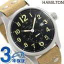 ハミルトン カーキ フィールド 腕時計 HAMILTON H70655733 オフィサー